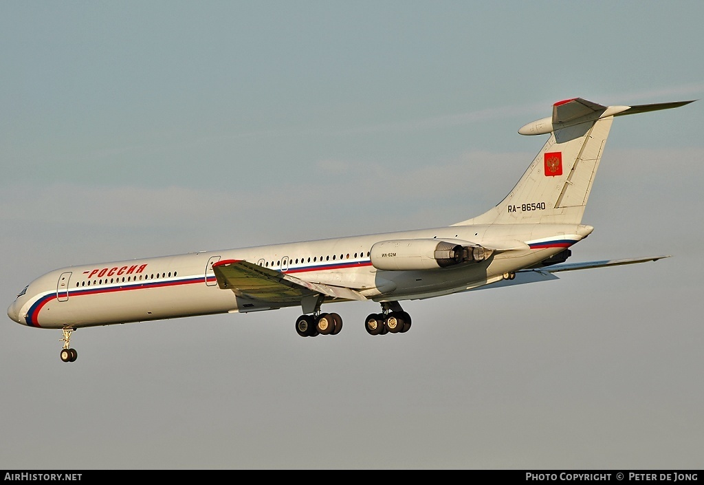 Aircraft Photo of RA-86540 | Ilyushin Il-62M | Rossiya - Special Flight Detachment | AirHistory.net