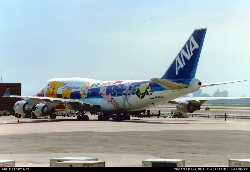 Aircraft Photo of JA8962 | Boeing 747-481 | All Nippon Airways - ANA | AirHistory.net #45619