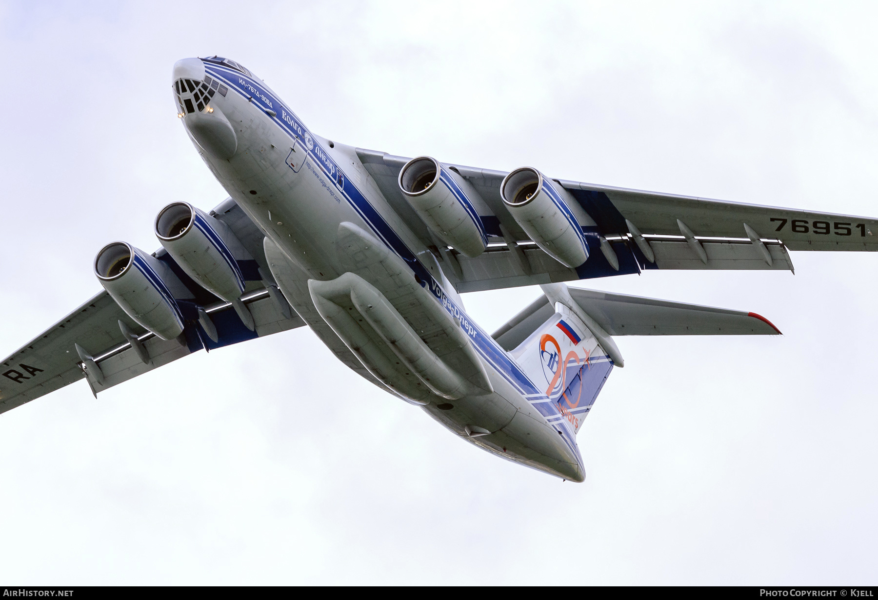 Aircraft Photo of RA-76951 | Ilyushin Il-76TD-90VD | Volga-Dnepr Airlines | AirHistory.net #54956