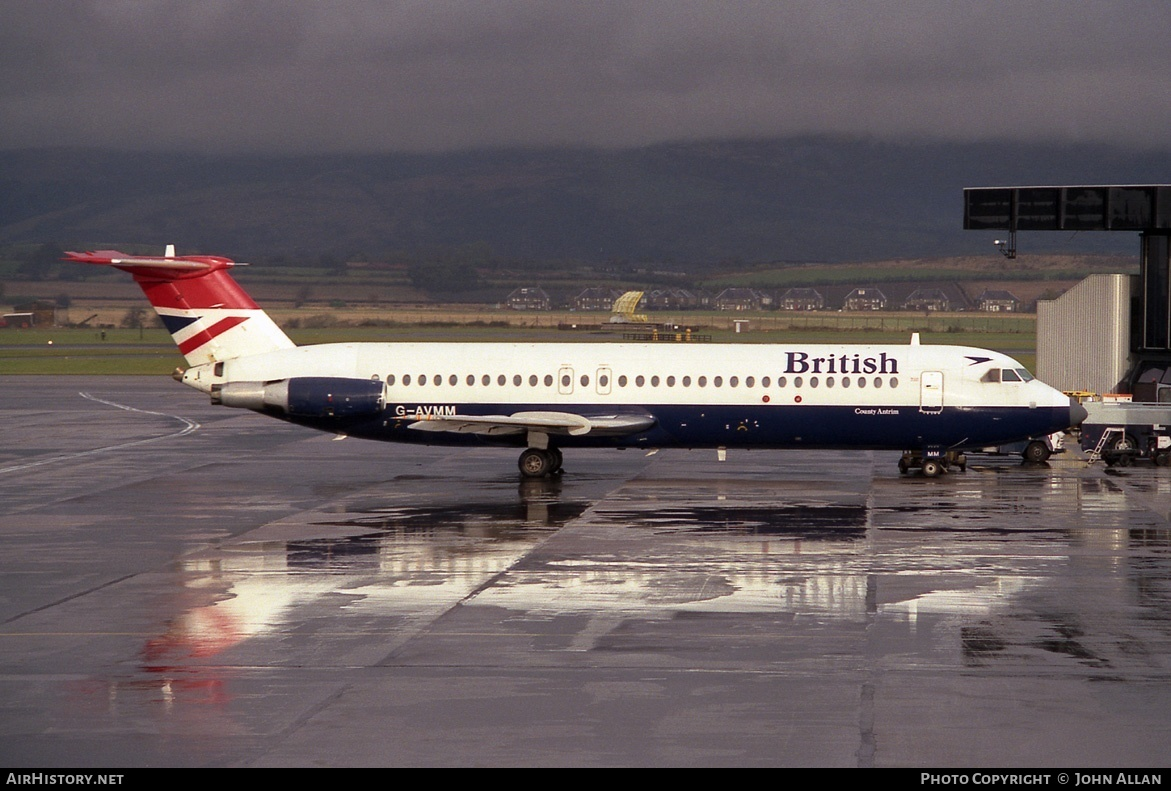 Aircraft Photo of G-AVMM | BAC 111-510ED One-Eleven | British Airways | AirHistory.net #80806