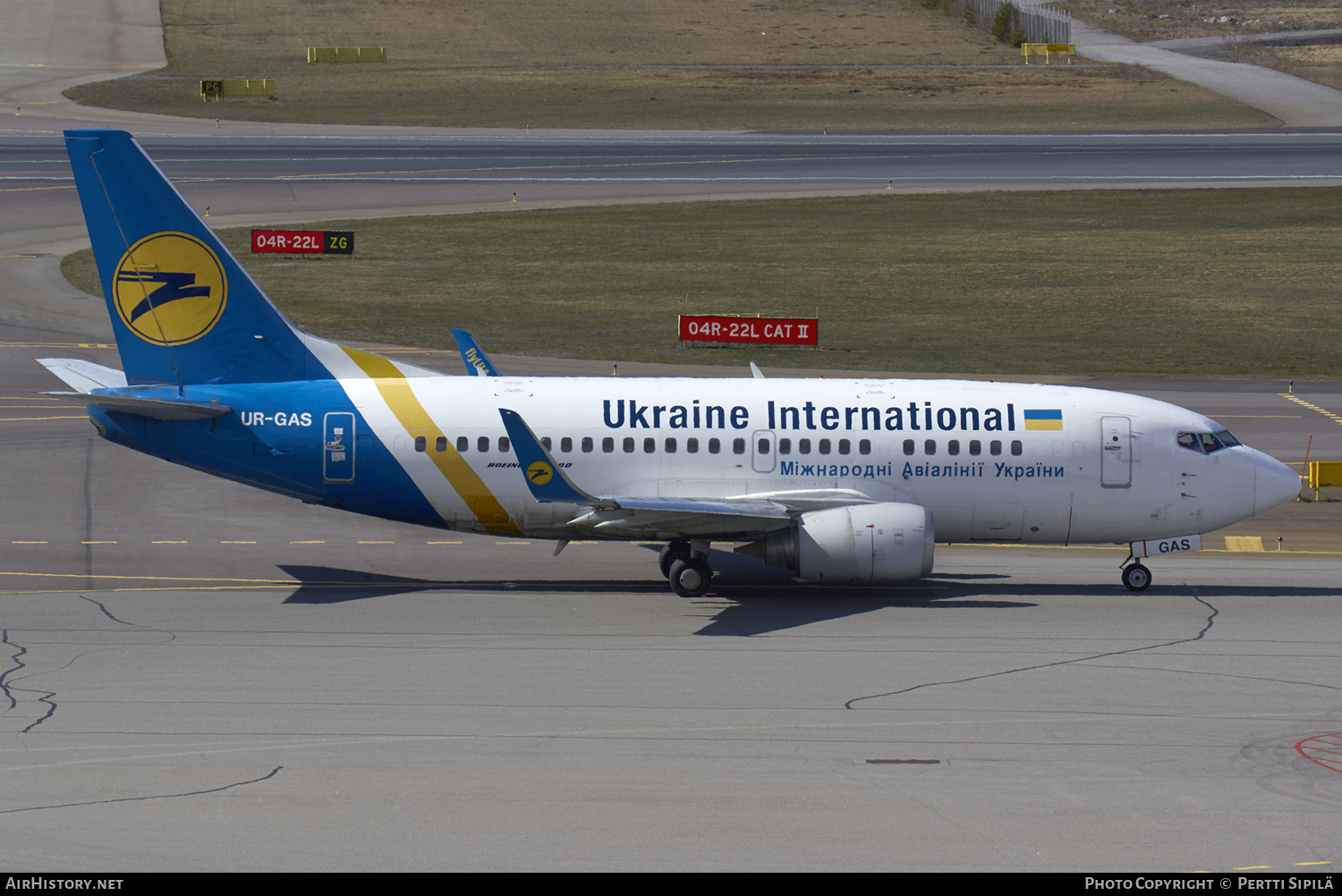 Aircraft Photo of UR-GAS | Boeing 737-528 | Ukraine International Airlines | AirHistory.net #105516