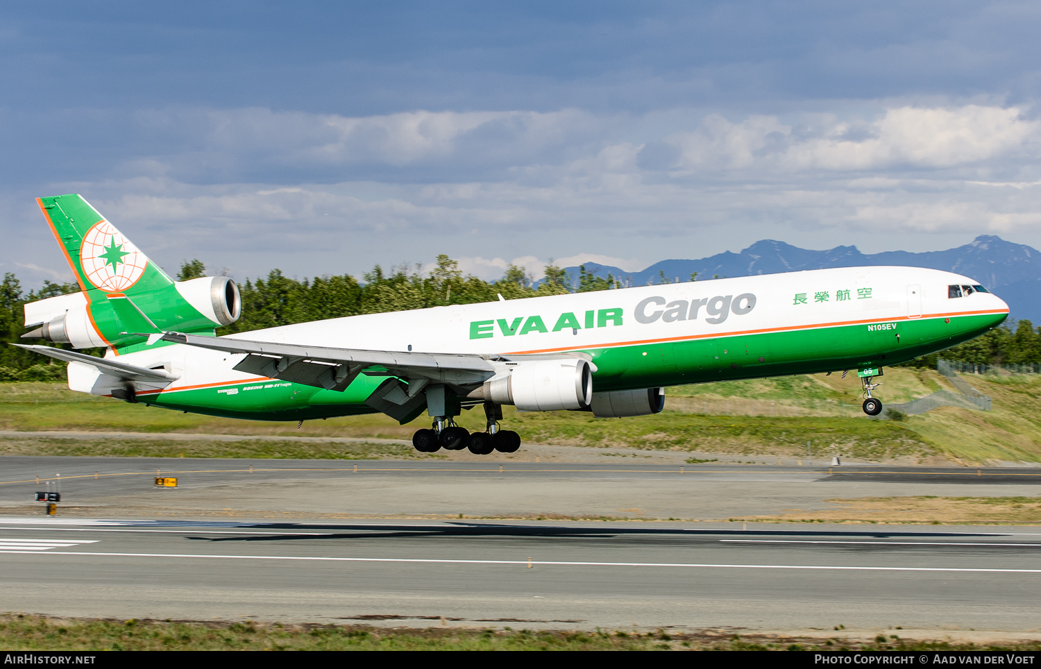 Aircraft Photo of N105EV | McDonnell Douglas MD-11F | EVA Air Cargo | AirHistory.net