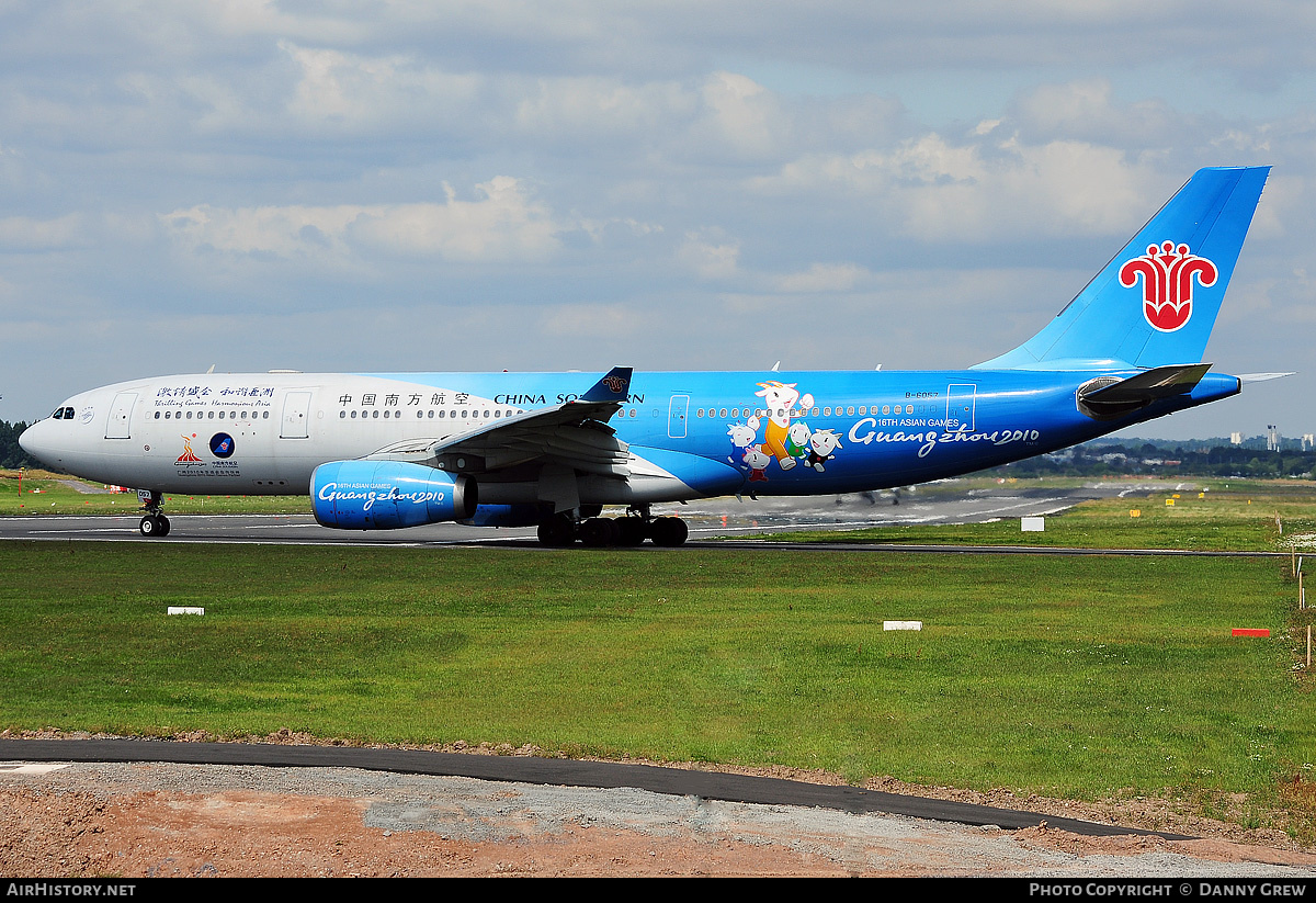 Aircraft Photo of B-6057 | Airbus A330-243 | China Southern Airlines | AirHistory.net