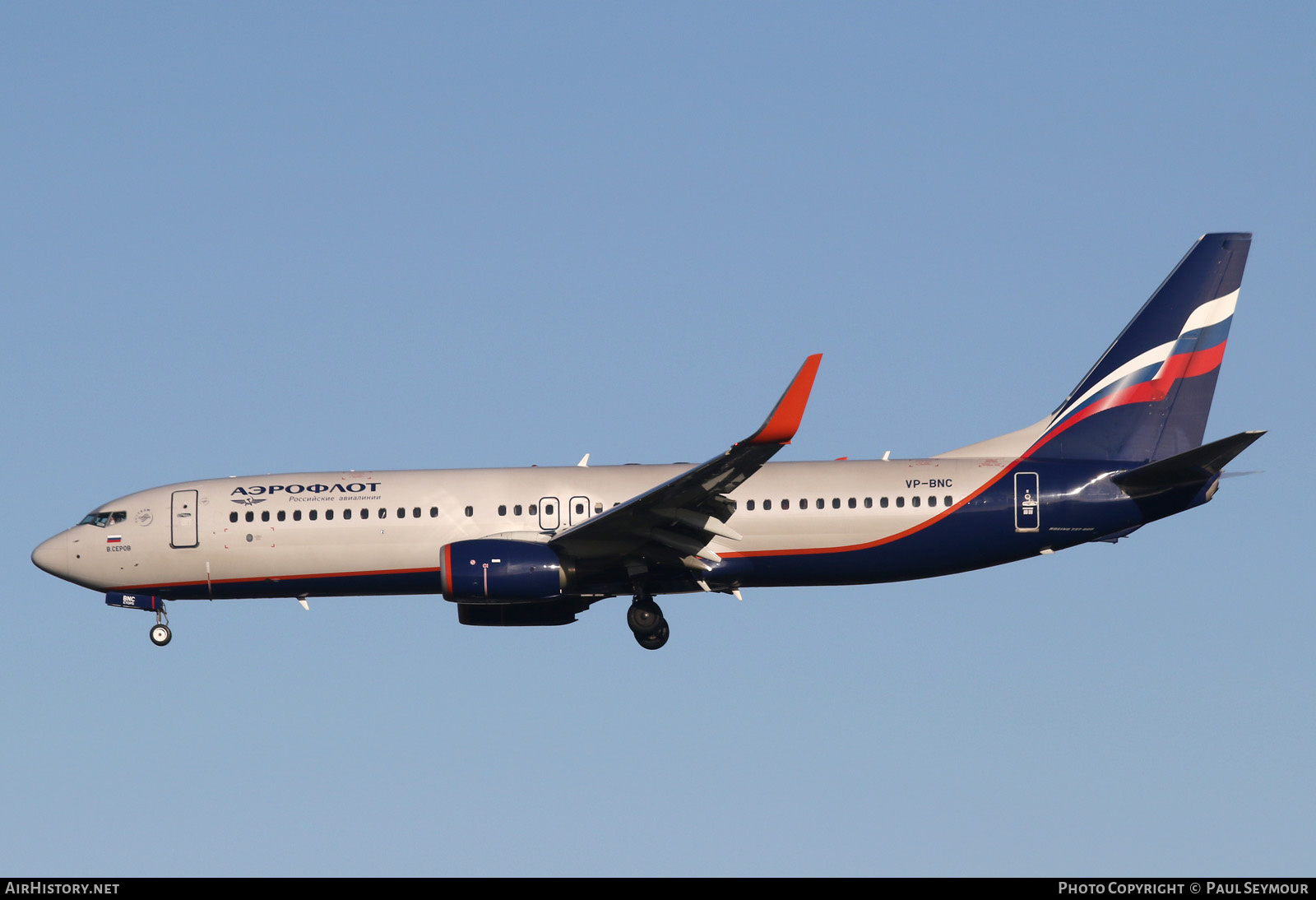 Aircraft Photo of VP-BNC | Boeing 737-800 | Aeroflot - Russian Airlines | AirHistory.net #201380