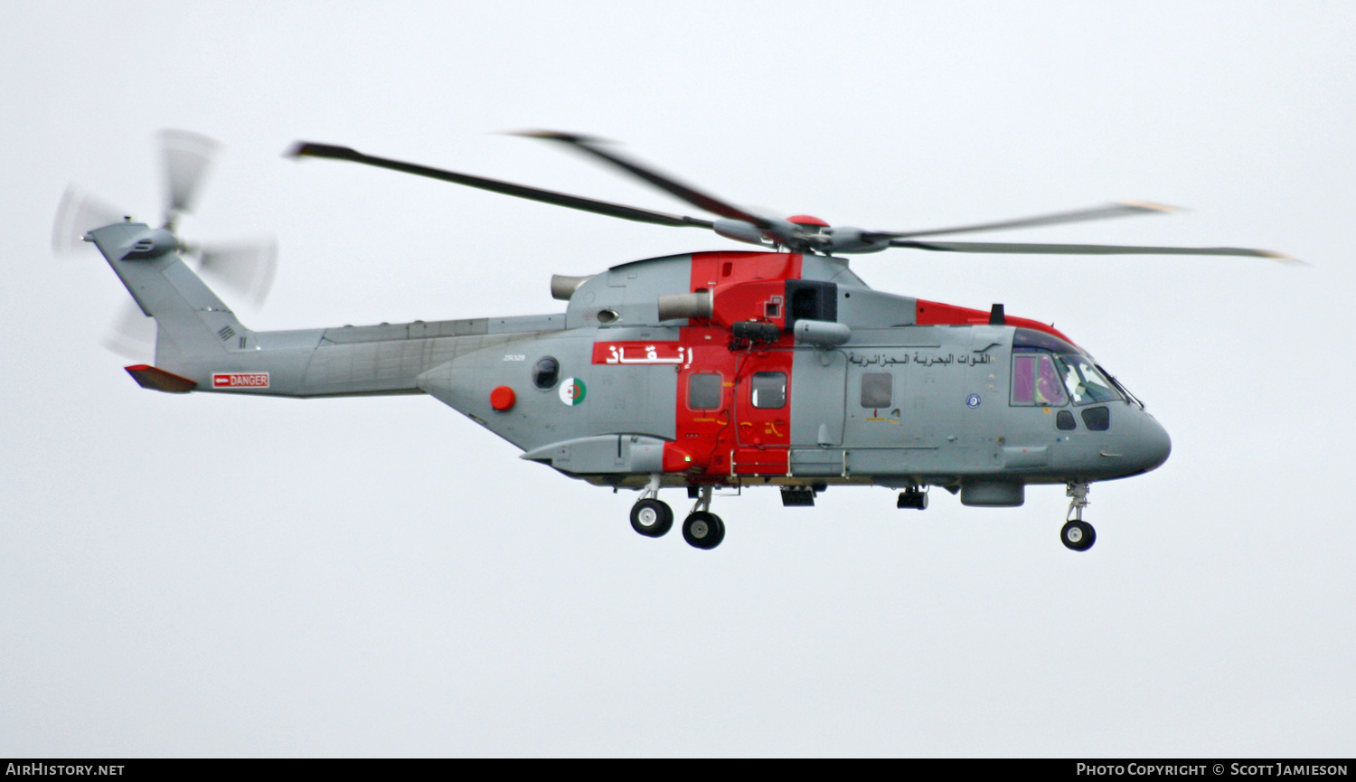 Aircraft Photo of ZR329 | AgustaWestland EH-101 Mk610 | Algeria - Navy | AirHistory.net #204184