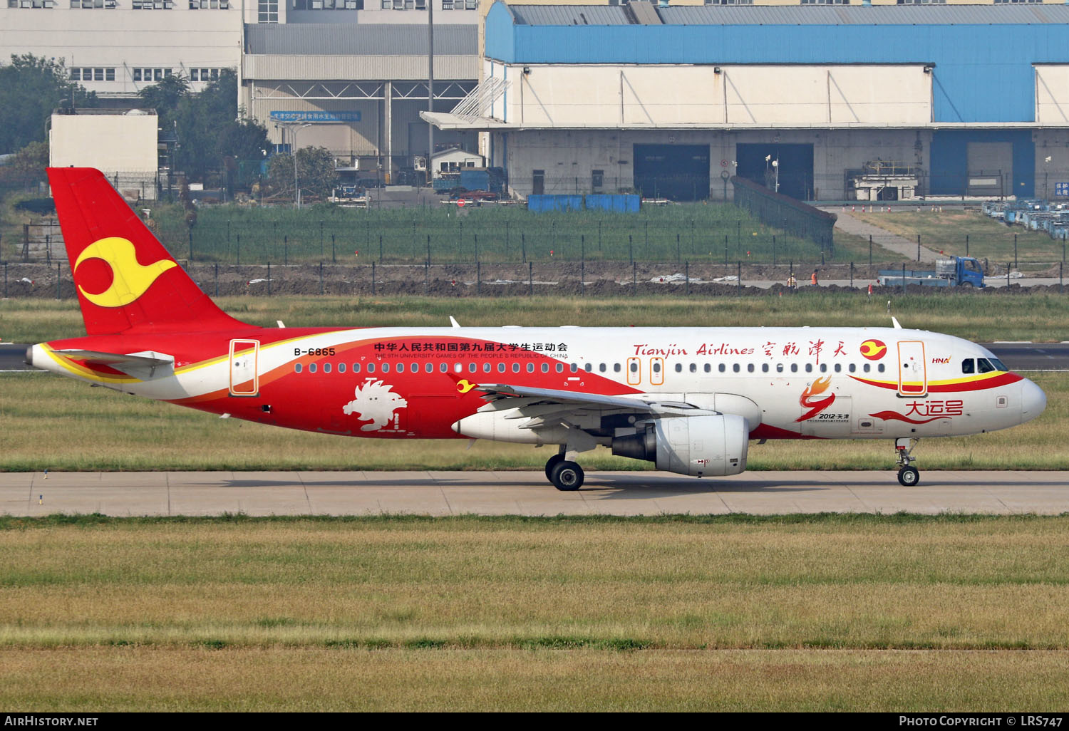 Aircraft Photo of B-6865 | Airbus A320-214 | Tianjin Airlines | AirHistory.net #236631