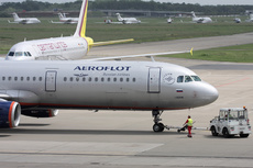 Aircraft Photo of VP-BQR | Airbus A321-211 | Aeroflot - Russian Airlines | AirHistory.net