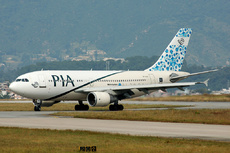 Aircraft Photo of AP-BGR | Airbus A310-325/ET | Pakistan International Airlines - PIA | AirHistory.net