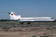 Aircraft Photo of EX-85718 | Tupolev Tu-154M | Kyrghyzstan Airlines | AirHistory.net