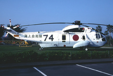 Aircraft Photo of 8074 | Sikorsky HSS-2B Sea King (S-61B-2) | Japan - Navy | AirHistory.net