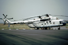Aircraft Photo of 27041 | Mil Mi-8MTV-1 | United Nations | AirHistory.net #353130
