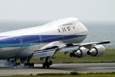Aircraft Photo of JA8153 | Boeing 747SR-81 | All Nippon Airways - ANA | AirHistory.net #46997