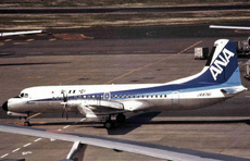 Aircraft Photo of JA8761 | NAMC YS-11A-213 | All Nippon Airways - ANA | AirHistory.net #30852