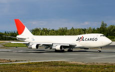 Aircraft photo of JA8160 - Boeing 747-221F/SCD - Japan Airlines - JAL Cargo, taken by Aad van der Voet at Anchorage - Ted Stevens International (PANC / ANC) in Alaska, United States on 6 June 2006.