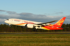 Aircraft Photo of B-2729 | Boeing 787-8 Dreamliner | Hainan Airlines | AirHistory.net