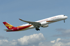 Aircraft Photo of B-LGB | Airbus A350-941 | Hong Kong Airlines | AirHistory.net