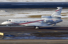 Aircraft Photo of N656FN | Dassault Falcon 7X | Fosun | AirHistory.net