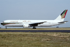Aircraft Photo of A4O-GV | Boeing 767-3P6/ER | Gulf Air | AirHistory.net