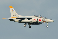 Aircraft Photo of 46-5718 | Kawasaki T-4 | Japan - Air Force | AirHistory.net
