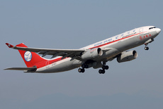 Aircraft Photo of B-6517 | Airbus A330-243 | Sichuan Airlines | AirHistory.net #203687