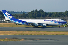 Aircraft Photo of JA01KZ | Boeing 747-481F/SCD | Nippon Cargo Airlines - NCA | AirHistory.net