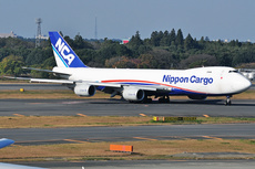 Aircraft Photo of JA13KZ | Boeing 747-8KZF/SCD | Nippon Cargo Airlines - NCA | AirHistory.net