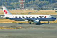Aircraft Photo of B-6767 | Airbus A320-232 | Air China | AirHistory.net