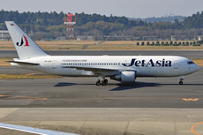 Aircraft Photo of HS-JAD | Boeing 767-246 | Jet Asia Airways | AirHistory.net