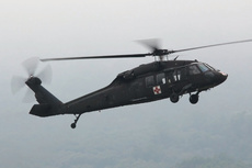 Aircraft Photo of 83-23848 / 0-23848 | Sikorsky UH-60A Black Hawk (S-70A) | USA - Army | AirHistory.net