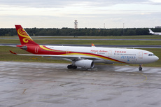 Aircraft Photo of B-8118 | Airbus A330-343 | Hainan Airlines | AirHistory.net