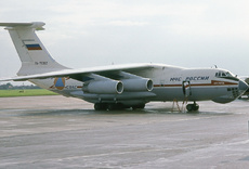 Aircraft Photo of RA-76362 | Ilyushin Il-76TD | MChS Rossii - Russia Ministry for Emergency Situations | AirHistory.net #242430