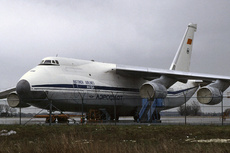 Aircraft Photo of CCCP-82020 | Antonov An-124 Ruslan | Aeroflot | AirHistory.net #249682