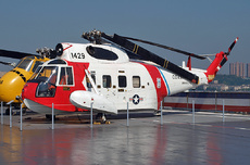 Aircraft Photo of 1429 | Sikorsky HH-52A Seaguard (S-62A) | USA - Coast Guard | AirHistory.net #264416