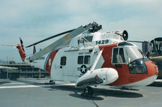 Aircraft Photo of 1429 | Sikorsky HH-52A Seaguard (S-62A) | USA - Coast Guard | AirHistory.net #277143